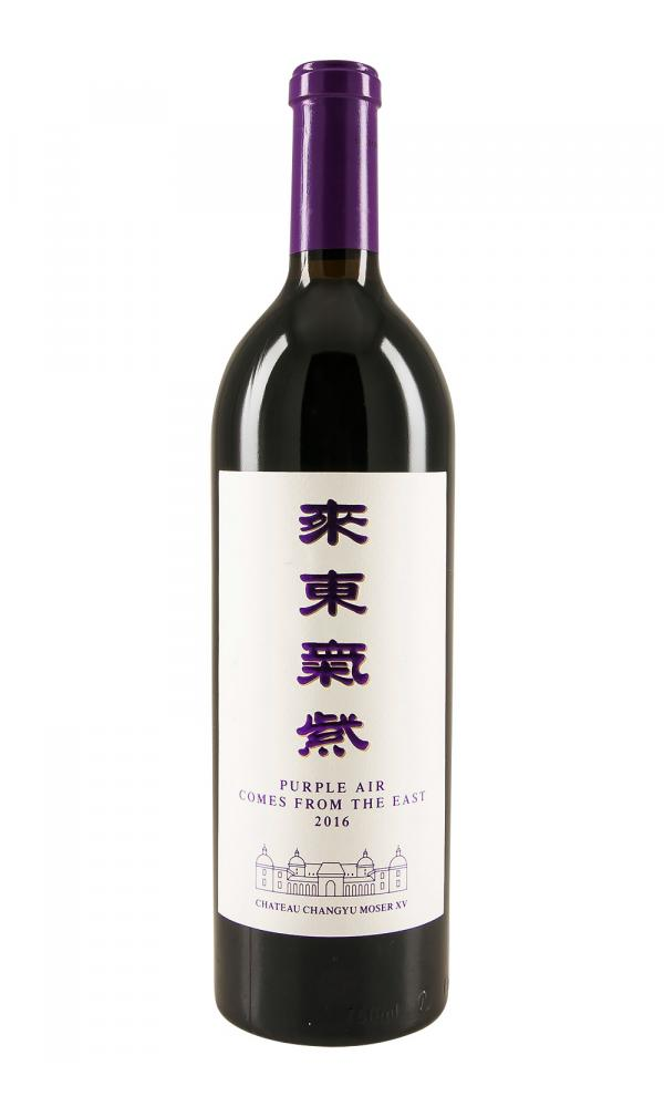 Chateau Changyu Moser XV Purple Air Comes From the East