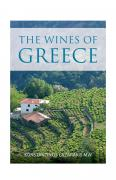 The Wines of Greece - Konstantinos Lazarakis