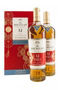 Macallan 12YO Triple Cask Chinese New Year 2 x 70cl
