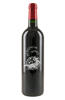 Ornellaia Vendemmia d`Artista (Bottle 1) 2012 + 25th Anniversary 2010
